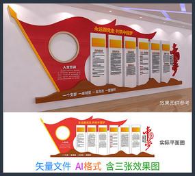 永远跟党走共筑中国梦党建文化墙设计