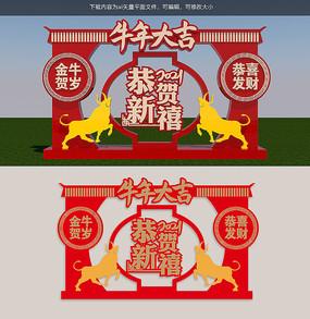 2021牛年大吉新年春节美陈