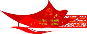 大气红色党建党员文化墙设计