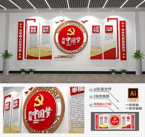 大氣紅色中國夢黨建布置文化墻