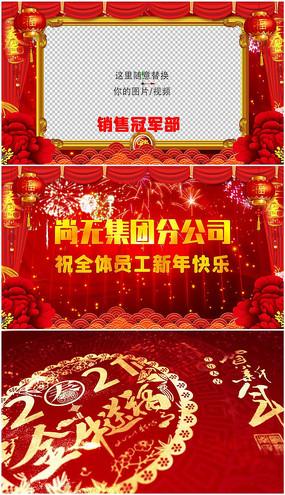 会声会影2021牛年元旦春节新年拜年视频模板