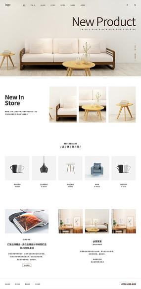 家装网页设计首页模板