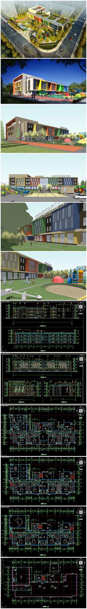 社区幼儿园建筑设计方案效果图图纸模型