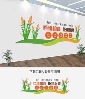 食堂标语文明用餐食堂文化墙