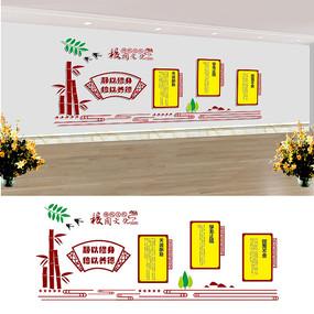 校园文化建设文化墙设计
