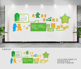 幼儿园学校文化墙设计
