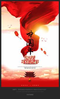中国年2021牛年海报