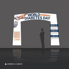 简约创意世界糖尿病日活动拱门设计
