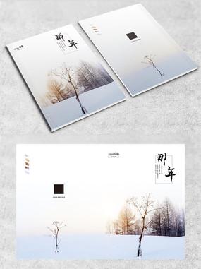 散文书籍封面设计
