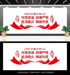 消防十六字方针文化墙
