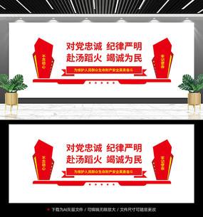 消防宣传标语文化墙