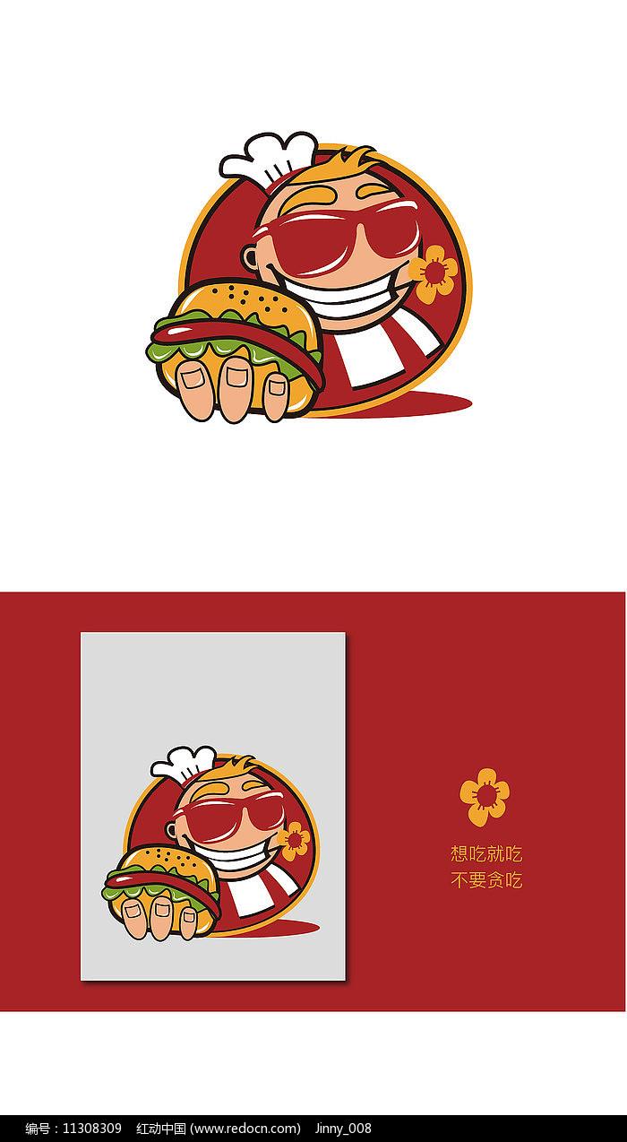 原创汉堡店卡通人物形象图片