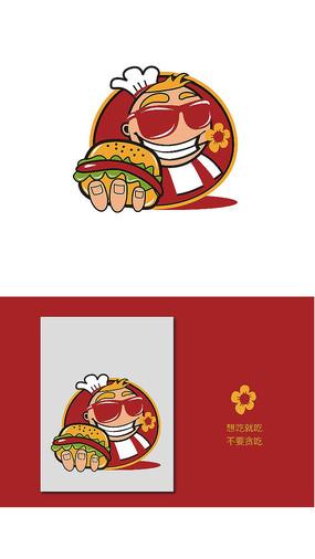 原创汉堡店卡通人物形象