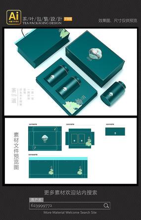 中国风茶叶包装设计矢量素材