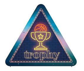 三角形篮球奖杯霓虹灯装饰画铁板画