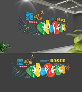 校园舞蹈文化墙
