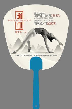 原创精美瑜伽广告扇设计