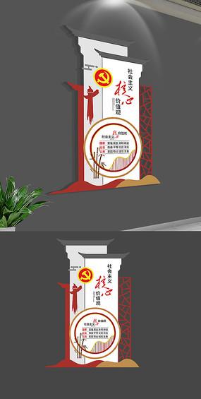 中式徽派社会主义核心价值观党建文化墙