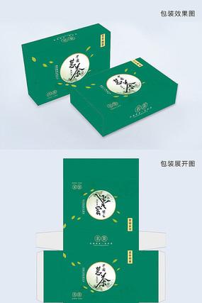 高端茶叶包装设计图