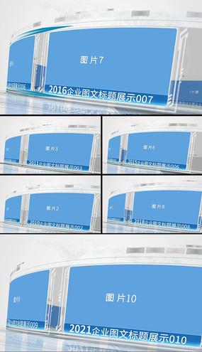 簡潔科技圖文展示宣傳片頭AE模版