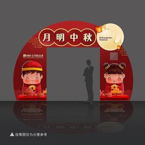 中秋节活动拱门