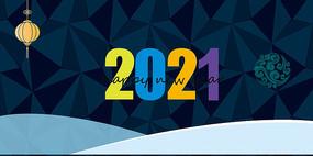 2021立体背景