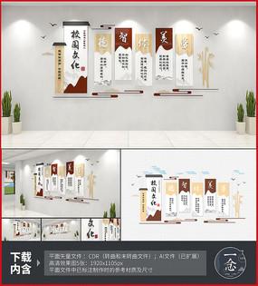 德智体美劳中国风校园文化墙