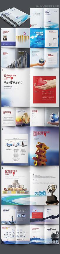 高端原创企业文化手册设计