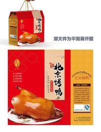 红色北京烤鸭包装礼盒设计