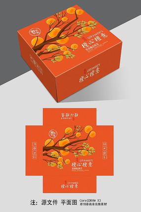 原创橙子包装橘子包装设计