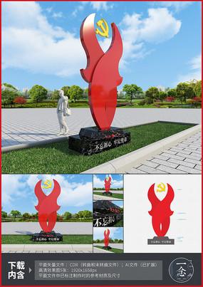 户外党建雕塑广场精神堡垒艺术红旗