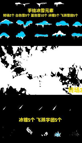 卡通冰雪手绘涂鸦MG动画素材