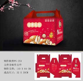 零食大礼包包装