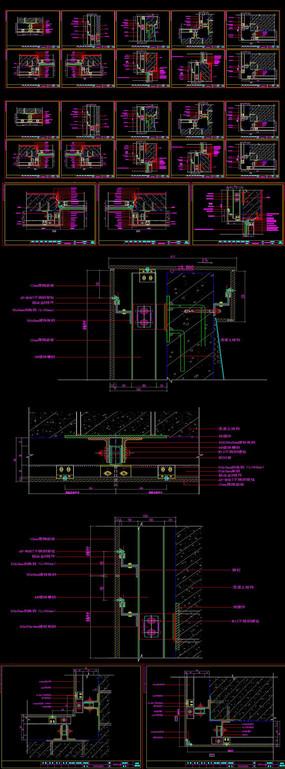 某瓷板背栓幕墻節點構造詳圖CAD圖紙