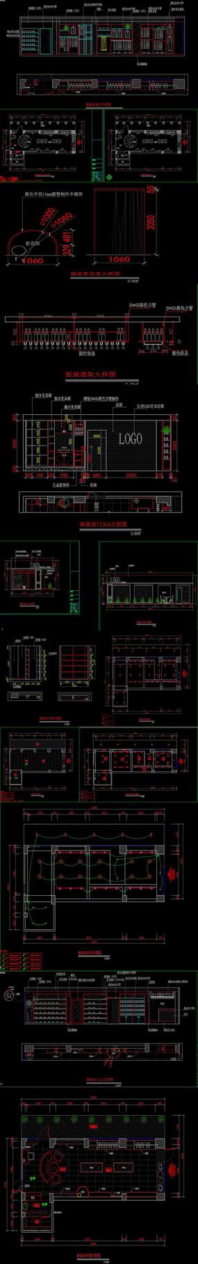 某服装店完整CAD施工图