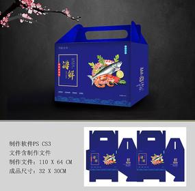水产海鲜礼盒装
