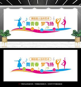 舞蹈文化墙