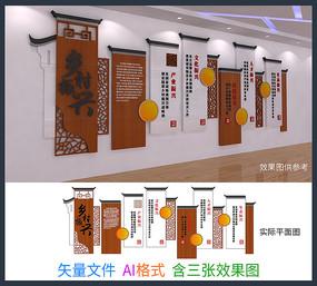 乡村振兴文化形象文化墙设计