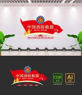 消防救援队中国国家综合性消防文化墙