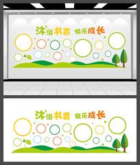 沐浴书香文化墙