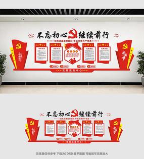 党员制度党建文化墙设计