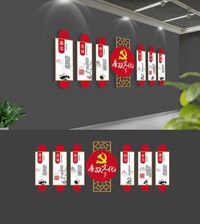红色中式廉政文化墙模板
