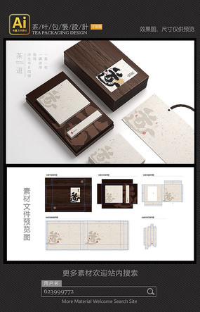 高档茶饼木盒包装设计矢量素材
