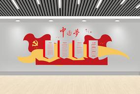 高端大气红色中国梦党建展板