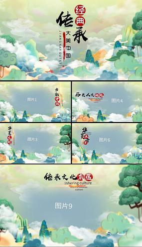 国潮水墨中国风图文展示片头AE模板