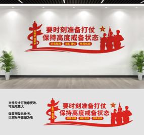军队部队宣传标语文化墙
