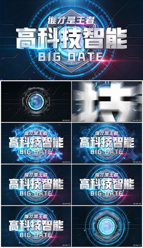 蓝色高科技智能片头AE模板