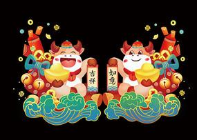 手绘卡通中国风吉祥如意一对招财小牛窗贴