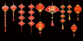 手绘卡通中国红灯笼莲花锦鲤扇子吊坠装饰