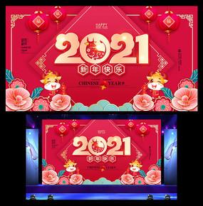 唯美花朵2021新年海报